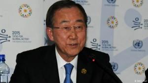 Katibu mkuu wa Umoja wa mataifa Ban Ki-moon